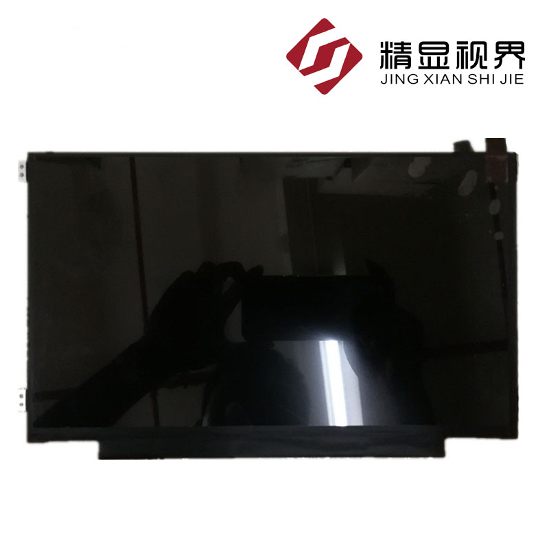 NV116WHM-N41