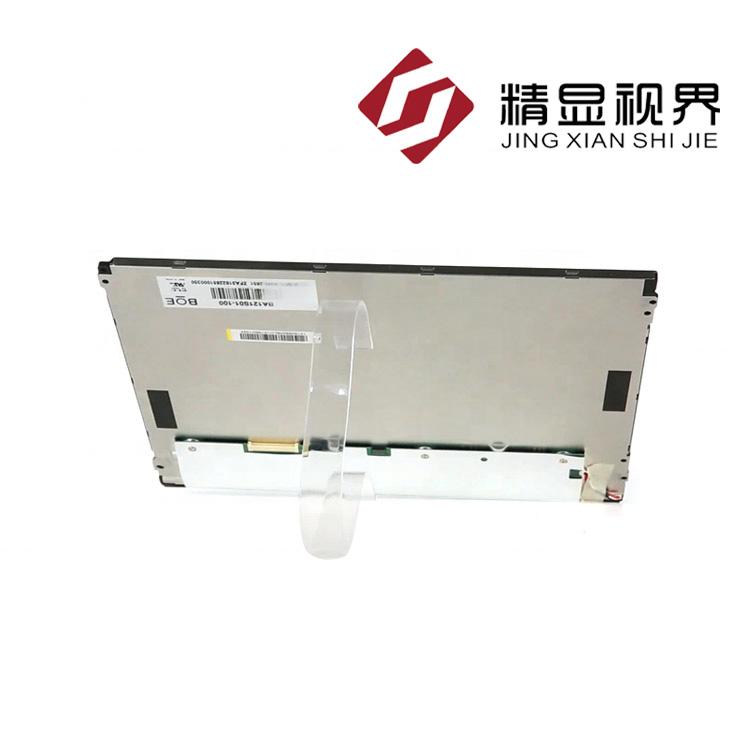 HM215WU1-500